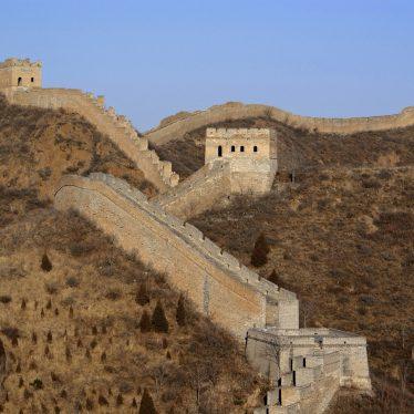 Looking behind China's GDP curtain