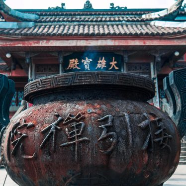 China's GDP numbers send out a warning