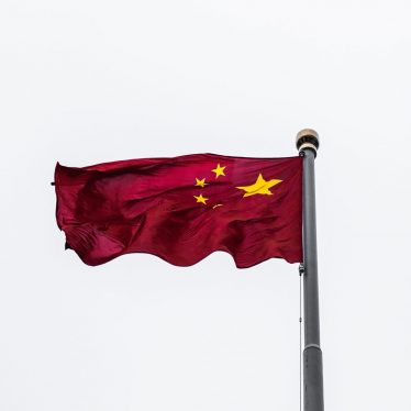 China's Bittersweet Recovery From COVID-19